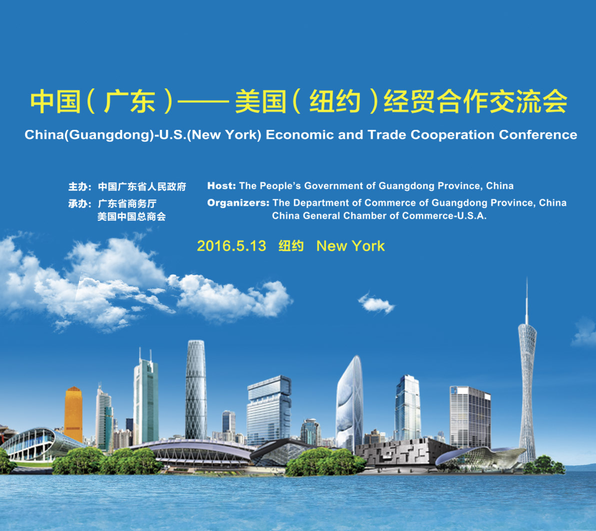 Home page guangdong without shadow