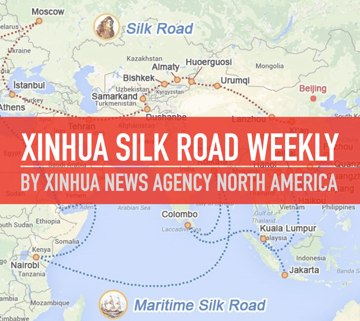 xinhua silk road web block