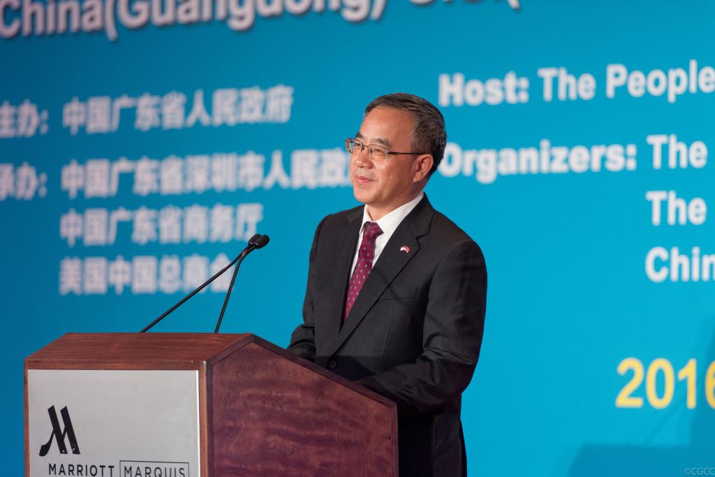 1 Speaker Hu Chunhua 1